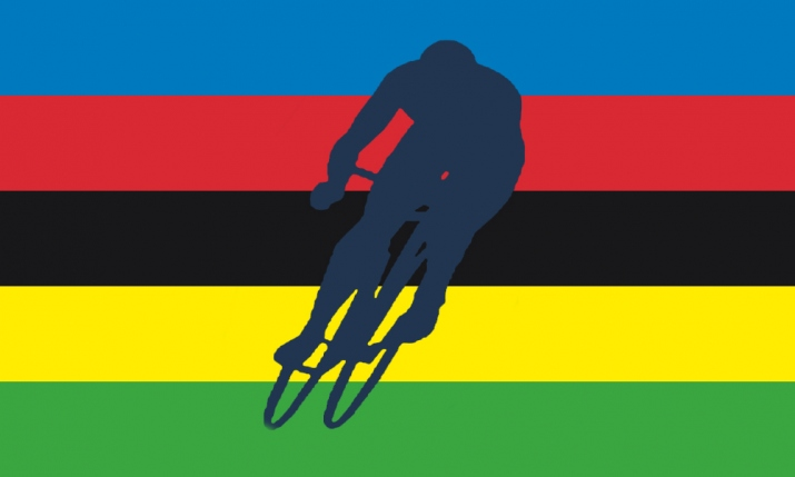 cycling_world_champion_rainbow_stripes
